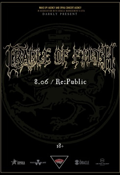 CRADLE OF FILTH (симфоник блэк метал / Великобритания)