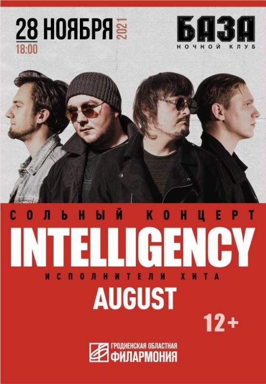 Intelligency